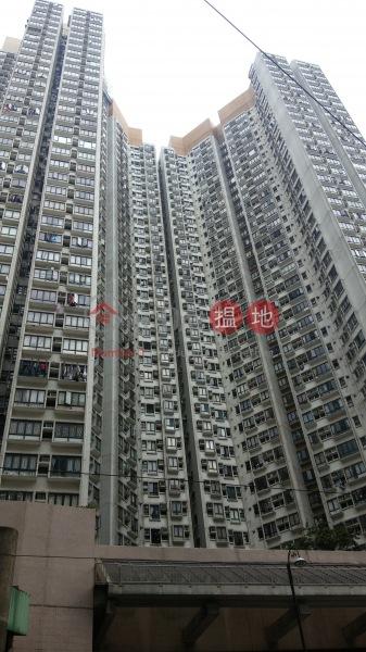 康澤花園 (Fortress Metro Tower) 炮台山|搵地(OneDay)(4)