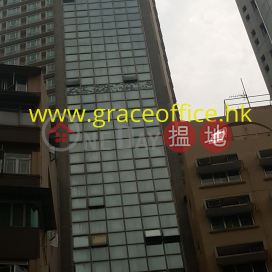 Wan Chai-Morrison Commercial Building|Wan Chai DistrictMorrison Commercial Building(Morrison Commercial Building)Sales Listings (KEVIN-9095220852)_0
