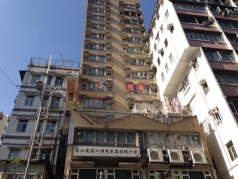 榮發大廈 (Wing Fat Building) 太子|搵地(OneDay)(3)