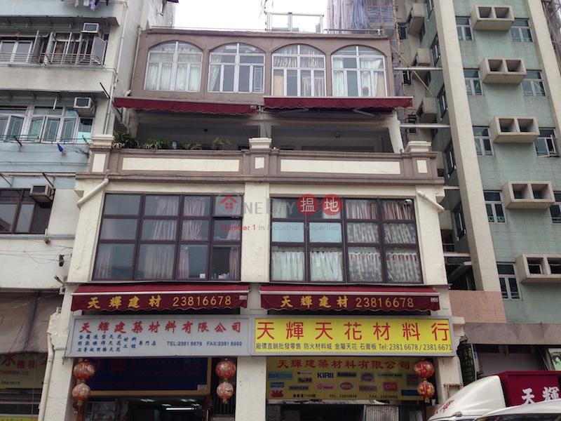 1166-1168 Canton Road (1166-1168 Canton Road ) Tai Kok Tsui|搵地(OneDay)(2)