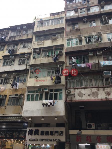 312 Castle Peak Road (312 Castle Peak Road) Cheung Sha Wan|搵地(OneDay)(1)