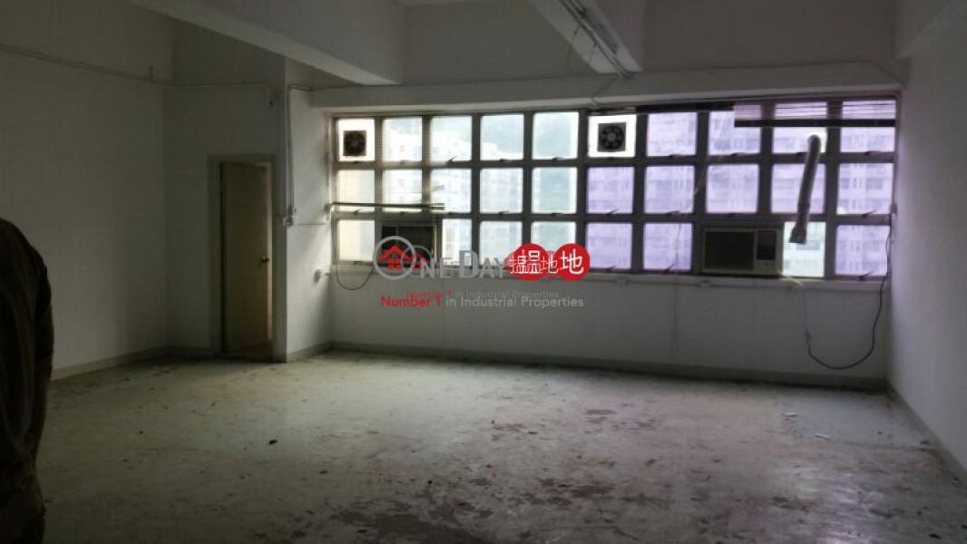 Leader Industrial Centre, Leader Industrial Centre 利達工業中心 Rental Listings | Sha Tin (charl-01922)