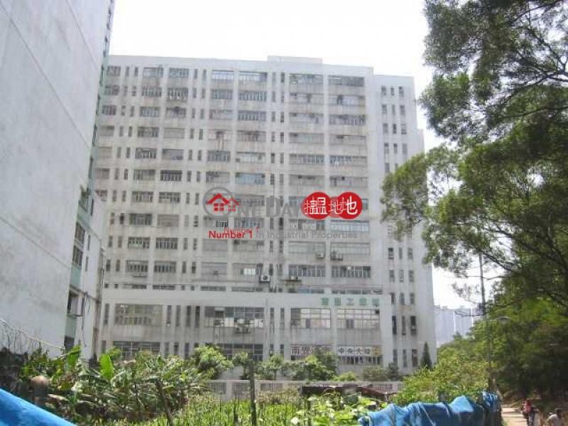 南豐工業城 屯門聯昌中心(Luen Cheong Can Centre)出售樓盤 (johnn-06017)