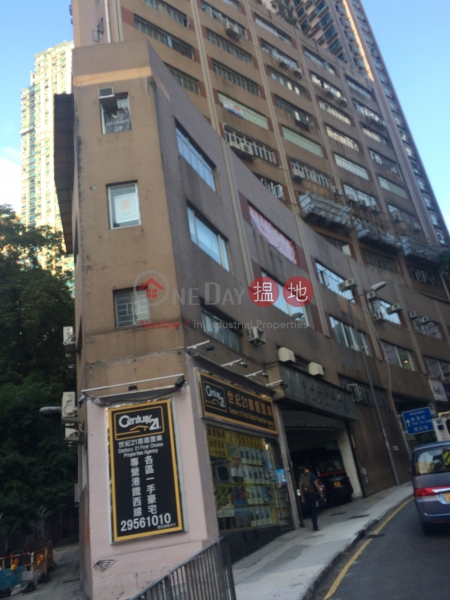 Cheung Hing Industrial Building (Cheung Hing Industrial Building) Kennedy Town|搵地(OneDay)(1)