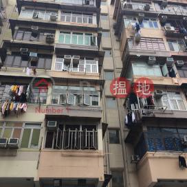 148 Yu Chau Street|汝州街148號