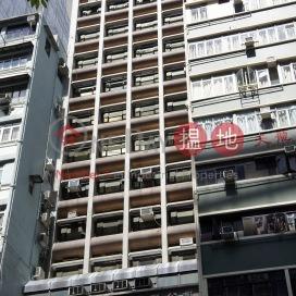 Chow Sang Sang Building,Jordan, Kowloon