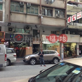 Tai Nan Tong Lau,Prince Edward, Kowloon