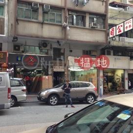 Tai Nan Tong Lau|大南唐樓