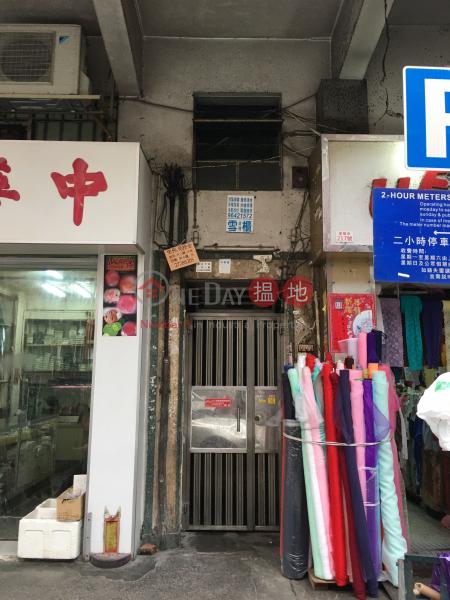 基隆街215號 (215 Ki Lung Street) 深水埗 搵地(OneDay)(3)
