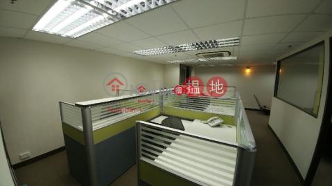 觀塘成業街19-21號成業工業大廈8樓14室|成業工業大廈(Shing Yip Industrial Building)出租樓盤 (samue-05468)_0