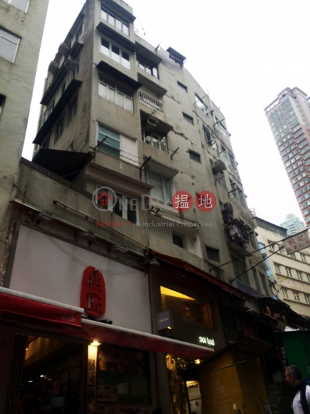 伊利近街14E-14F號 (14E-14F Elgin Street) 蘇豪區|搵地(OneDay)(1)