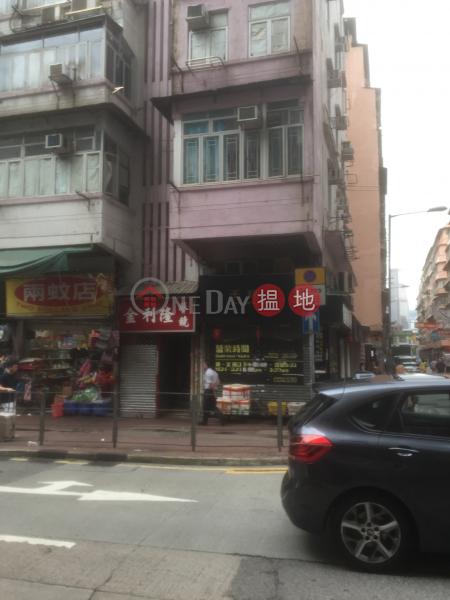寶其利街12號 (12 Bulkeley Street) 紅磡|搵地(OneDay)(3)