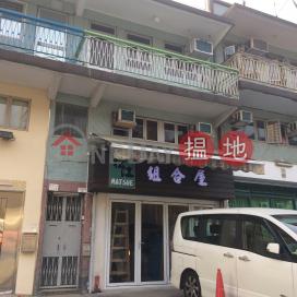 267 Wo Yi Hop Road,Tai Wo Hau, New Territories