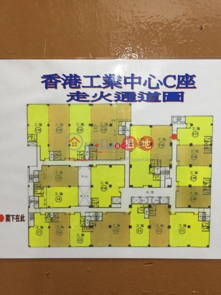 HK$ 1,067萬|香港工業中心長沙灣|香港工業中心C座