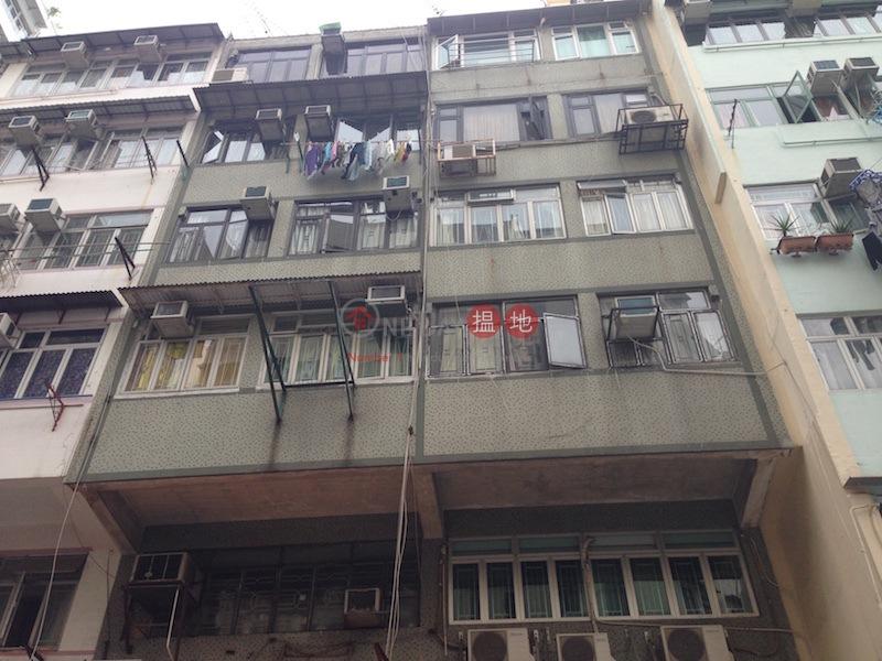 基隆街105-107號 (105-107 Ki Lung Street) 太子|搵地(OneDay)(2)