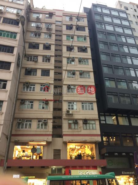 50-52 Morrison Hill Road (50-52 Morrison Hill Road) Wan Chai|搵地(OneDay)(1)
