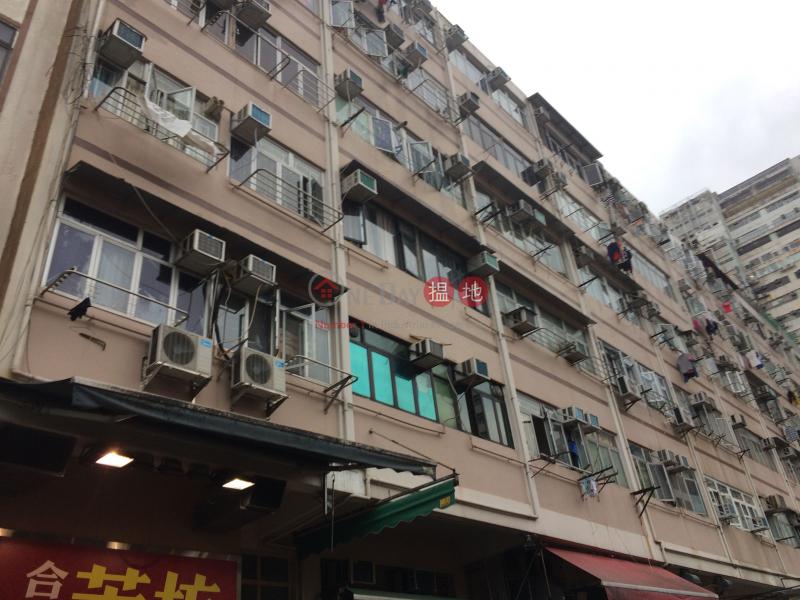 文成樓 (Man Shing Building) 荃灣西|搵地(OneDay)(1)