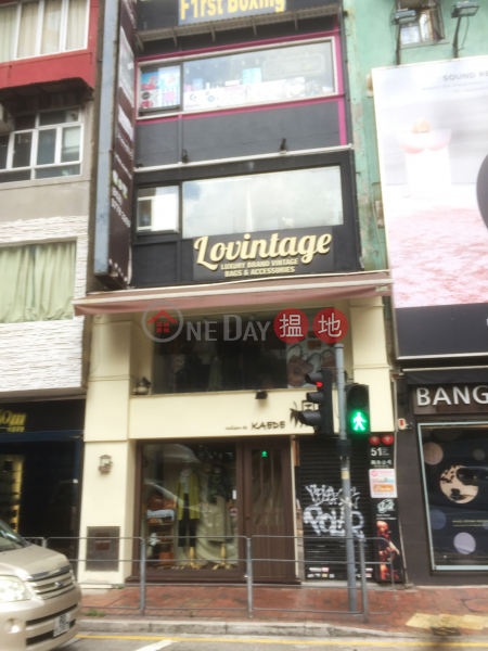 霎東街51號 (51 Sharp Street East) 銅鑼灣|搵地(OneDay)(2)