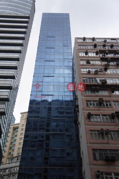 怡和街22號 (22 Yee Wo Street) 銅鑼灣|搵地(OneDay)(1)