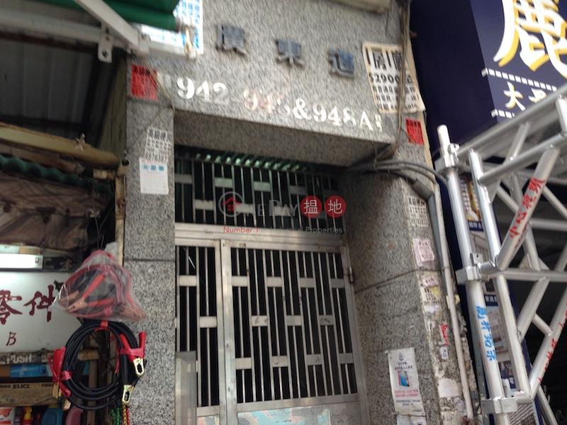 廣東道942-948號 (942-948 Canton Road) 旺角|搵地(OneDay)(4)
