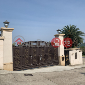 1 Silver Terrace Road,Clear Water Bay, New Territories
