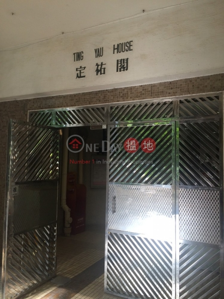 Ting Yau House (Ting Yau House) Tuen Mun|搵地(OneDay)(2)