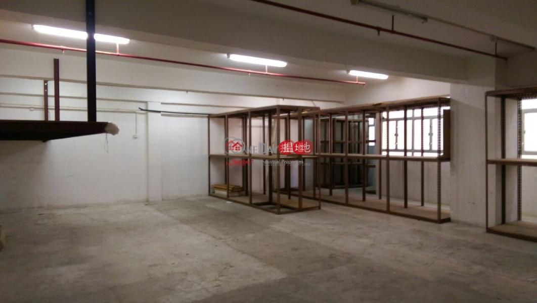 香港搵樓|租樓|二手盤|買樓| 搵地 | 工業大廈|出租樓盤裕昌工業中心