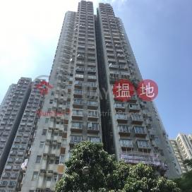 Block 3 Tai Po Centre Phase 1|大埔中心 1期 3座
