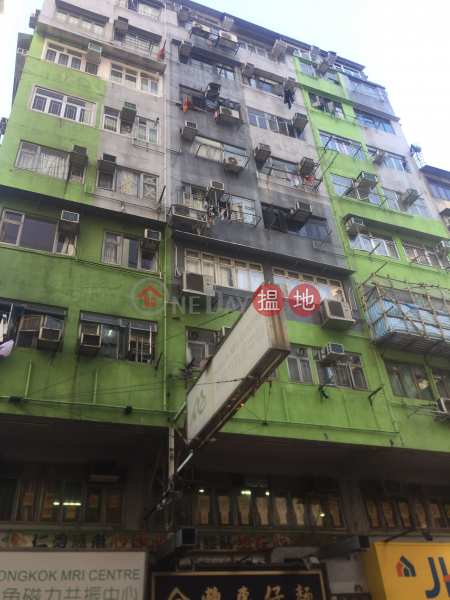 King Leong House (King Leong House) Mong Kok 搵地(OneDay)(1)