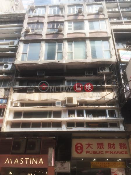 13-14 Queen Victoria Street (13-14 Queen Victoria Street) Central|搵地(OneDay)(1)