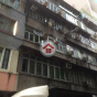 耀華街24號 (24 Yiu Wa Street) 灣仔區 搵地(OneDay)(1)