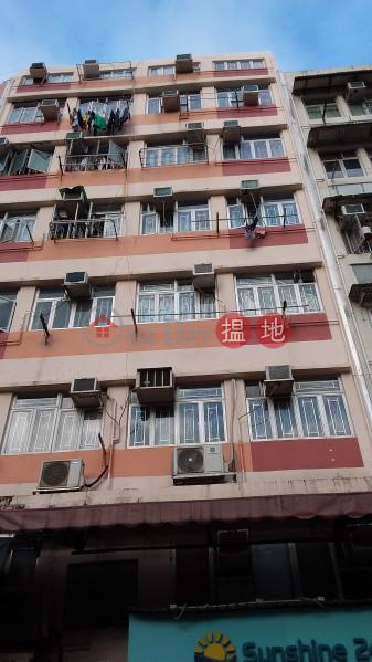 18-20 定業大廈 (18-20 Ting Yip Building) 牛頭角|搵地(OneDay)(3)
