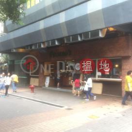 Iuki Tower,Wan Chai, Hong Kong Island