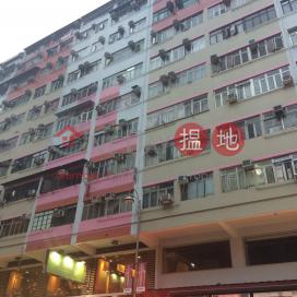 沙咀道256號,荃灣東, 新界