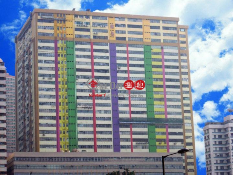可入40呎高櫃有貨台,呎價買少見少|華基工業大廈(Vigor Industrial Building)出租樓盤 (poonc-01613)