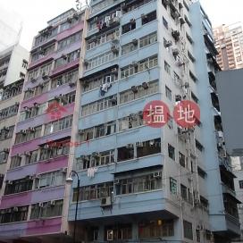 218 Des Voeux Road West,Sai Ying Pun, Hong Kong Island