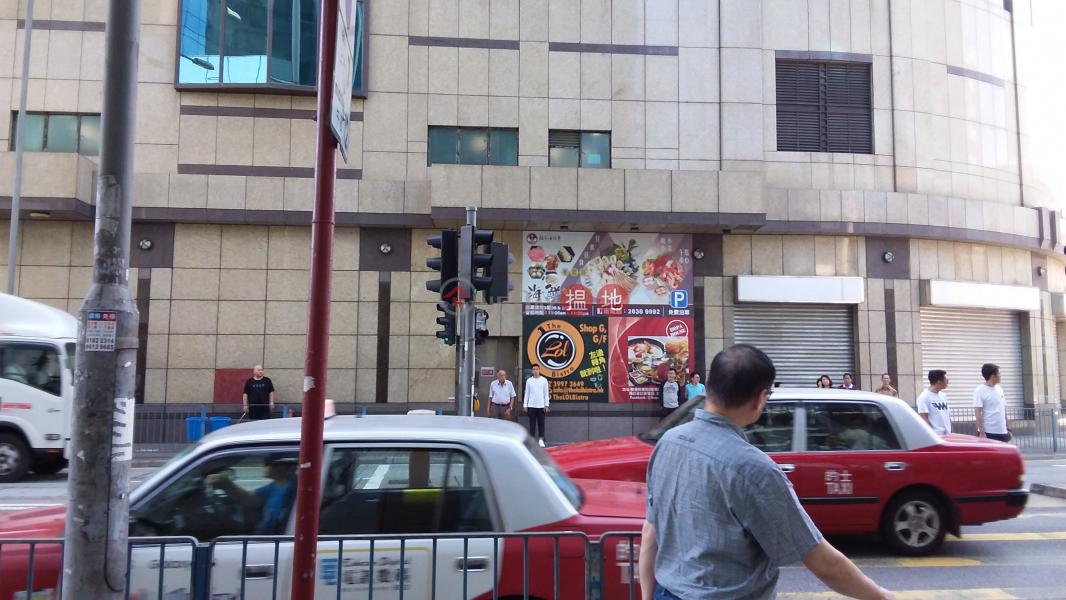 Lu Plaza (Lu Plaza) Kwun Tong 搵地(OneDay)(2)