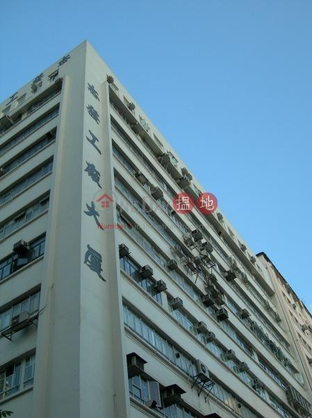 志發工廠大廈 (Gee Fat Factory Building) 大角咀|搵地(OneDay)(4)