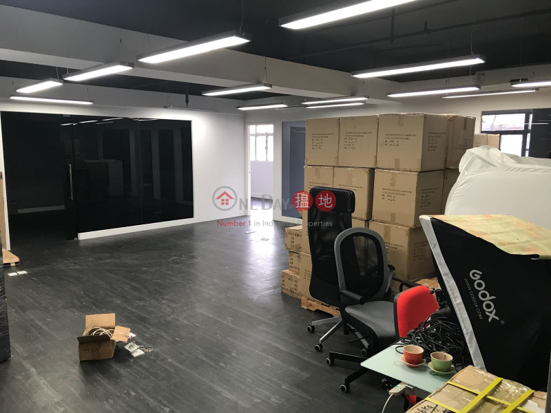Property Search Hong Kong | OneDay | Industrial, Rental Listings | GOOD