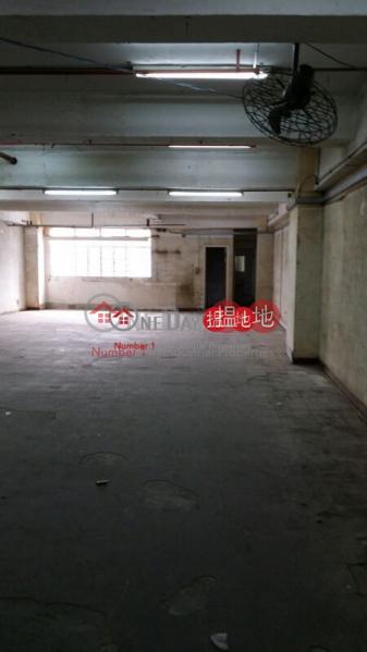 香港搵樓|租樓|二手盤|買樓| 搵地 | 工業大廈-出售樓盤富騰工業中心