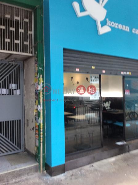 景福街61號 (61 King Fuk Street) 新蒲崗|搵地(OneDay)(1)