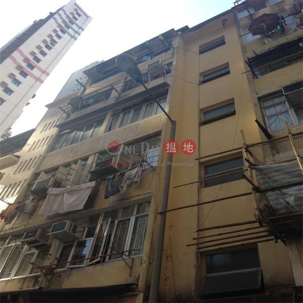 Wai Shing Building (Wai Shing Building) Wan Chai|搵地(OneDay)(4)