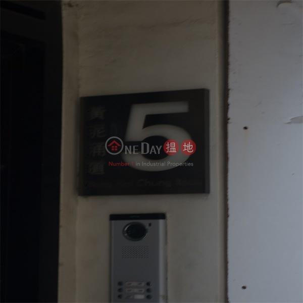 5-5A Wong Nai Chung Road (5-5A Wong Nai Chung Road) Happy Valley|搵地(OneDay)(1)