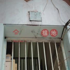 銅鑼灣道164-166號,天后, 香港島