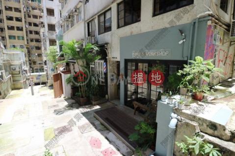 兩儀坊1-3號|西區兩儀坊1-3號(1-3 Leung I Fong)出售樓盤 (01b0073862)_0