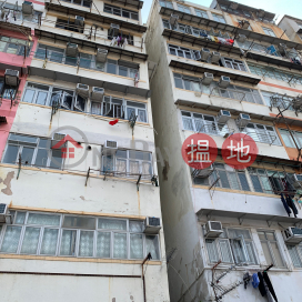 109 Ma Tau Kok Road,To Kwa Wan, Kowloon