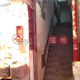 1056 Canton Road,Mong Kok, Kowloon