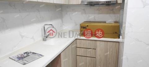 Block 5 Yat Sing Mansion Sites B Lei King Wan | 3 bedroom Mid Floor Flat for Rent|Block 5 Yat Sing Mansion Sites B Lei King Wan(Block 5 Yat Sing Mansion Sites B Lei King Wan)Rental Listings (XGGD739100671)_0