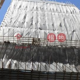 薄扶林道31-31A號,西營盤, 香港島