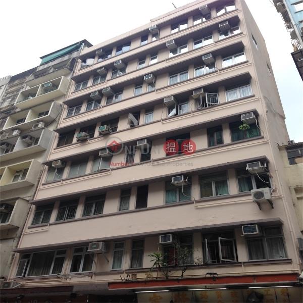 Yik Yam Building (Yik Yam Building) Happy Valley|搵地(OneDay)(5)